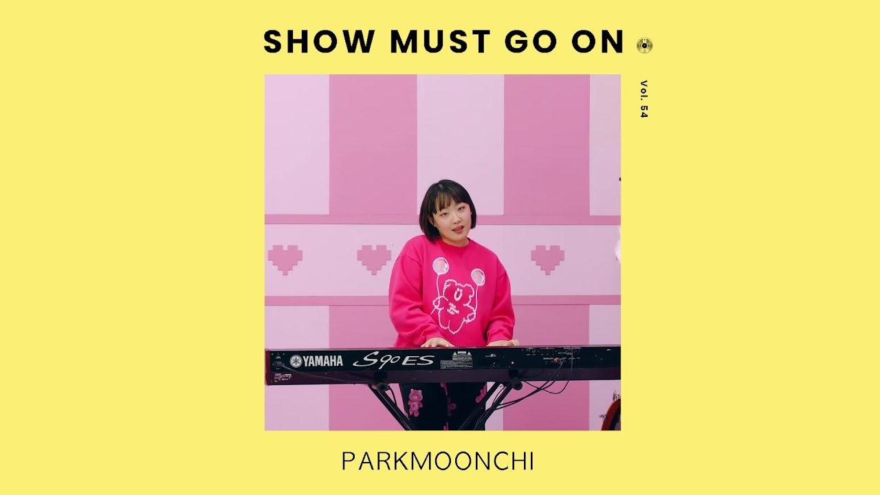 박문치 PARKMOONCHI | Show Must Go On vol.54 #livestream