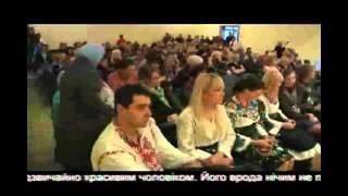 Назарій Яремчук 60-чя 25.11.11
