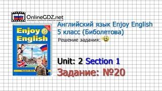 Unit 2 Section 1 Задание №20 - Английский язык