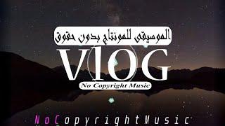 اغاني بدون حقوق طبع ونشر  Epic  موسيقى بدون حقوق طبع ونشر