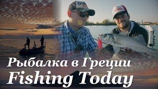 Як і на що ловити в море. РОЗІГРАШ Zetrix Ardent - Fishing Today