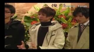 2010年 舞台 『アメリカ』 柳下大、加治将樹、鈴木裕樹、山田悠介、荒木...