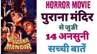 purana mandir horror film unknown facts ramsay brothers movie best horror movies