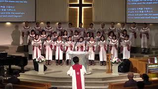 자유와 평화(Chorus of the Hebrew Slaves), 20171029