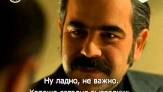 Карадай 111 серия (160). Русские субтитры