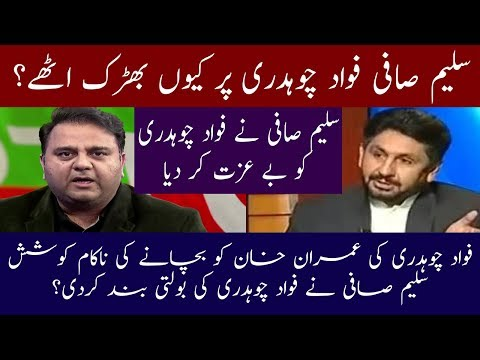 Saleem Safi Vs