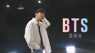 BTS(방탄소년단) - DNA || GB ACACDEMY Audtion Class||K-pop cover || @대전 GB ACADEMY댄스 오디션 학원