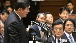 【涙腺崩壊】国会で石破茂議員が被災地の自衛官の心情を涙ながらに語る thumbnail