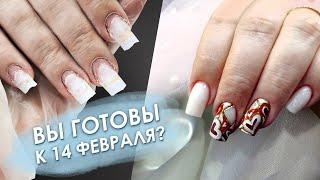 волшебный гель и любимые ногти сложная коррекция нарощенных ногтей дизайн ногтей шеллак