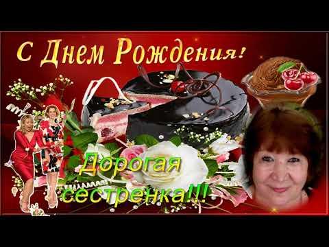 С Днем Рождения, дорогая Любочка!!!