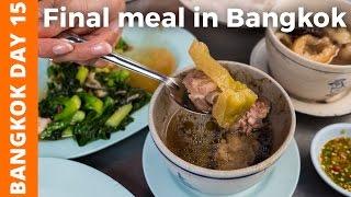 WOW! My Kind of Final Meal in Bangkok - Bangkok Day 15