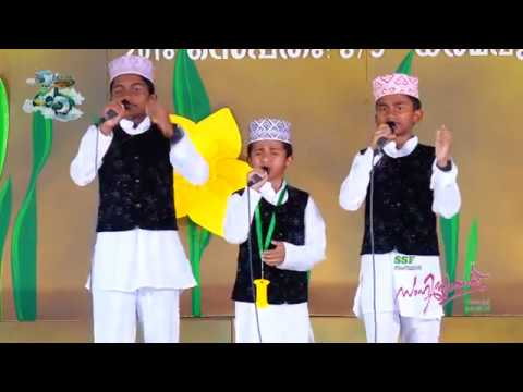 GENERAL GROUP SONG CATEGORY A - SECOND PLACE | SSF STATE SAHITHYOTSAV 2018