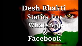 Happy Republic Day    Republic day special    Heart Touching Status    Special26