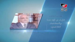 قالوا عن العالم الإسلامي في محاربة الإرهاب.. ودموع المسلمين علي شهداء البطرسية