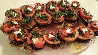 Бутерброды и закуска из Баклажанов 2 рецепта холодные блюда с печенью на праздничный стол вкусно
