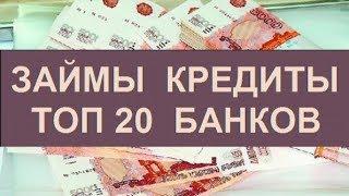 Кредиты с просрочками новокузнецк приставы проверить долги казань