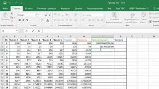 Как умножать числа в Excel Функция ПРОИЗВЕД