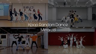 KPOP RANDOM DANCE 2019 | MIRRORED