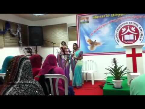 TCBC Israel special song