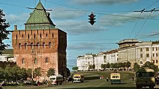 Нижний Новгород взгляд на историю города (кино - фото архив)