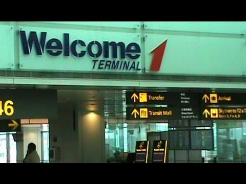 Singapore's Changi Airport - Terminal 1