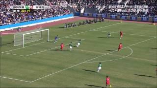 静岡学園3-0東福岡 ハイライト thumbnail
