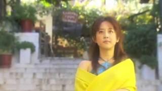 Rosa Flor : Shoko Aida : 1997 ALBUM : Luz : POLYSTAR : PSCR-5603 ly...