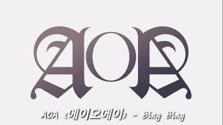 AOA (에이오에이) - Bing Bing
