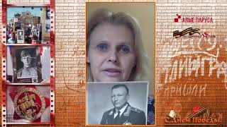 """Мой дедушка — Ржечицкий Станислав Антонович"""