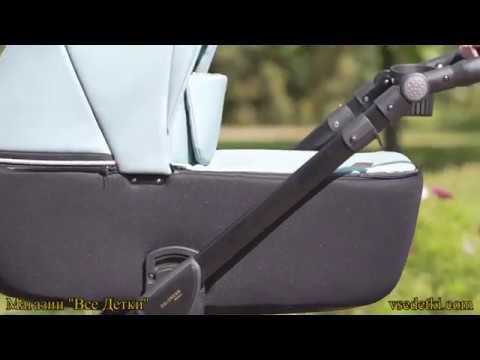 Детская кожаная коляска DeLorean Active