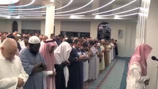 Extrait tarawih - Ramadan 2016. Magnifique récitation - Grande Mosquee de Saint-Louis