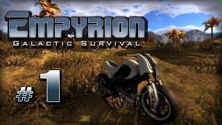 �������� ���� Empyrion Galactic Survival выживание на Омикроне (01) Первые шаги ������