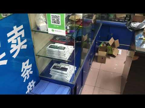 Купил ОЗУ оперативную панять в Китае на рынке б у запчастей