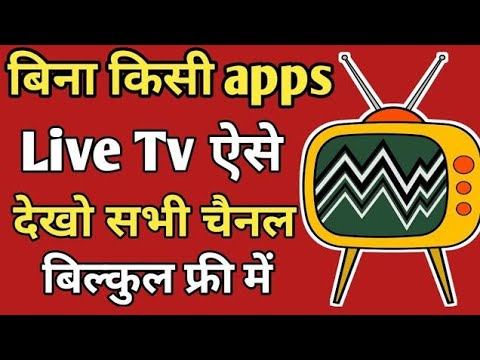 2G Live Tv Channel