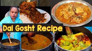 Dal Gosht  DalCha Recipe  Mutton Dal Gosht Recipe  Street Food Zaika