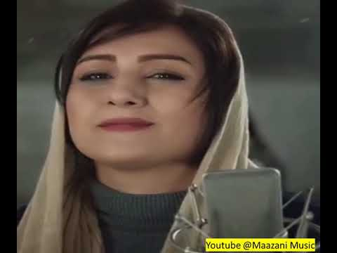 Jaane Mar- Leila Esfahani جان مار (مادر جان)- لیلا اصفهانی