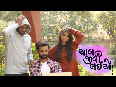 Download Crazy Gujjus with Chaal Jeevi Laiye    Yash Soni    Aarohi    Crazy Gujjus
