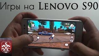 Игры на Lenovo S90