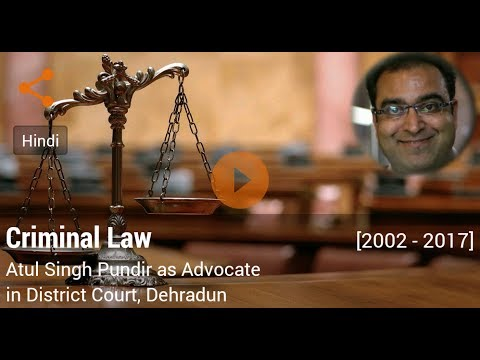 Career in Criminal Law by Atul Singh Pundir (Advocate in District Court, Dehradun)