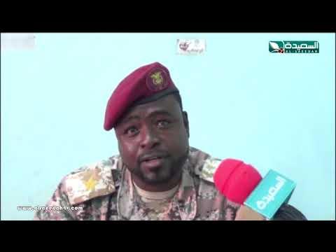 تقرير : القبض على افريقي يتاجر بالممنوعات عبر السفر في المكلا (4-1-2019)
