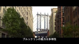 スパイク・リー監督のニューヨークシティ Spike Lee's New York City (Pre Roll)