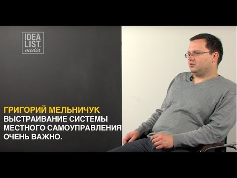 григорий мельничук адвокат