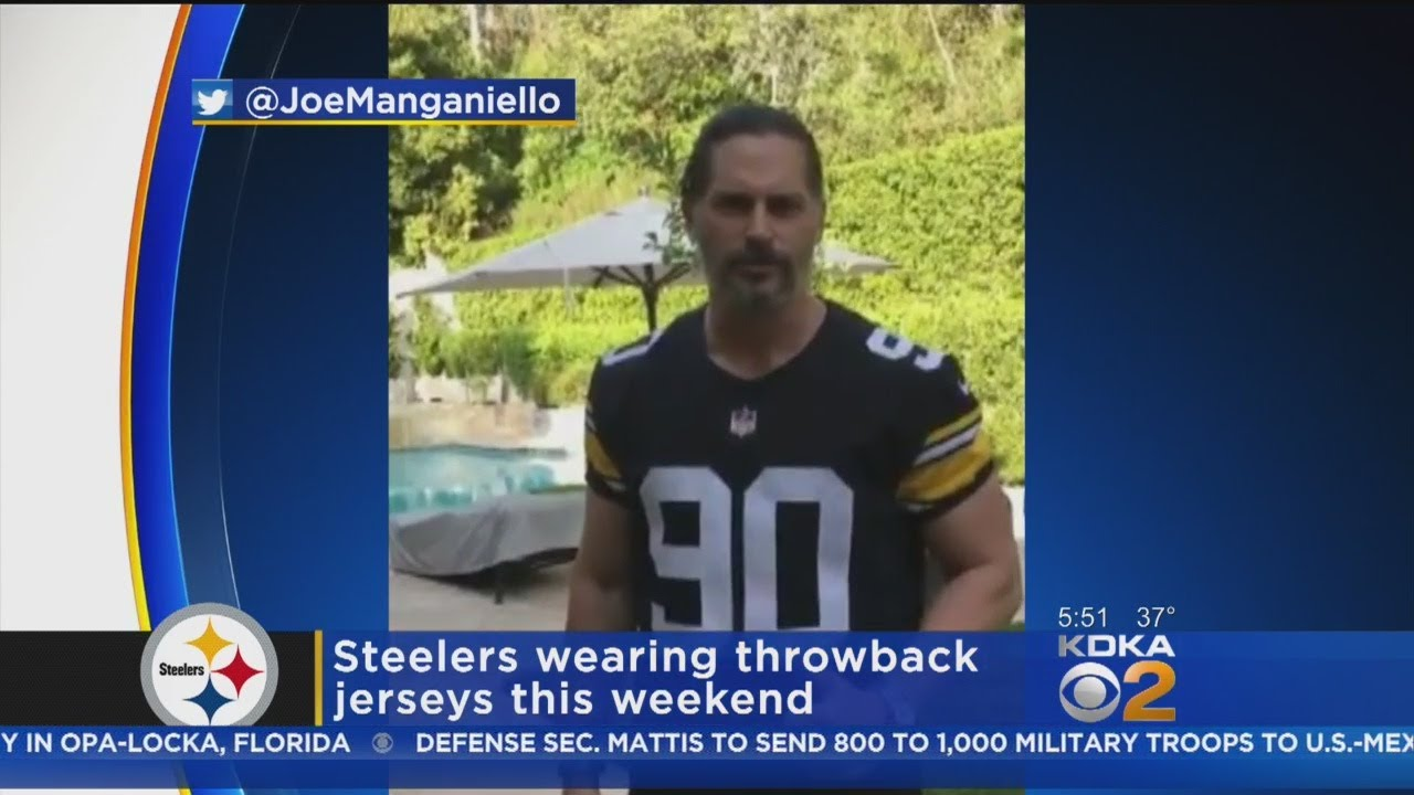 premium selection 8cc51 5c03c Joe Manganiello Shows Off Steelers Throwback Jersey Ahead Of Sunday's Game