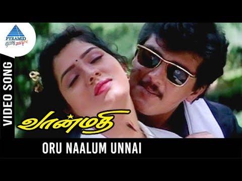 ajith vanmathi mp3 songs