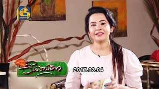 Liya Sewana - 04th March 2017