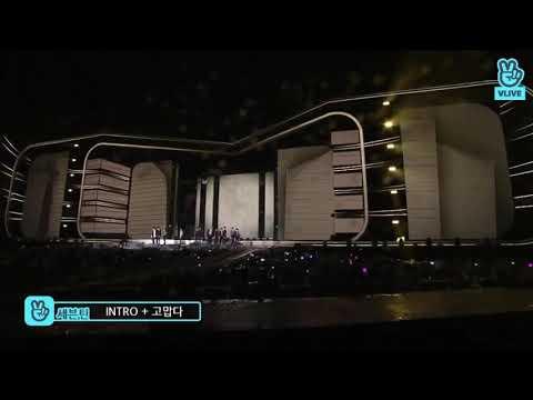 SEVENTEEN Intro | Dream Concert 2018