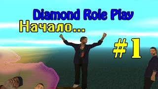 Diamond Role Play (#1 серия)