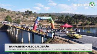 Guarda recebeu a Rampa Regional do Caldeirão