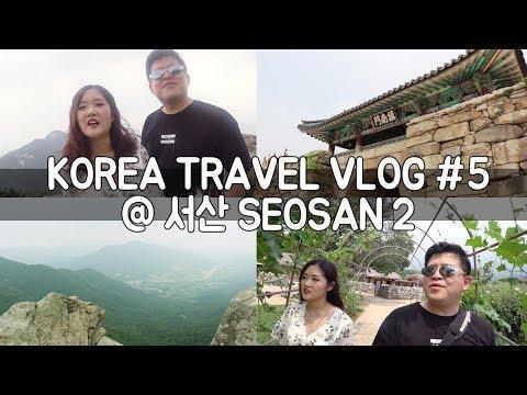 KOREA TRAVEL VLOG | #5. @Seosan -2- / Hoontamin
