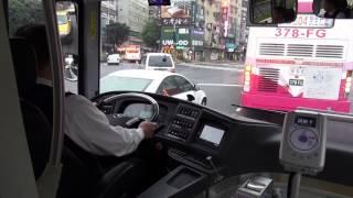首都客運 三門低地板公車 307線 大貓熊 圓仔 彩繪公車